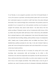 write essay about my village original content kinds of customers essay