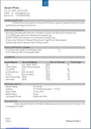download link in word doc excellent resume sample in one page of cacscmallbbcom resume format for articleship