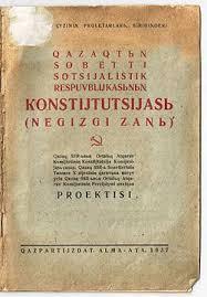 Қазақстан Республикасының Конституциясы Уикипедия Қазақ КСР Конституциясы 1937 жыл