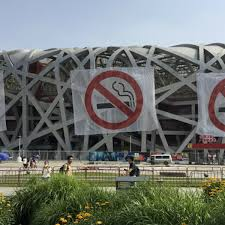 nmtv who praises beijing city for banning smoking in public places