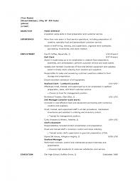 do i need a career objective on my resume ideas about career objective examples teacher
