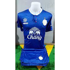 ทบทวนชุดกีฬาผู้ชายทีมบุรีรัมย์ ยูไนเต็ด/Buriram United F.C.  ตัวใหม่ล่าสุดฤดูกาล2021 - 2022