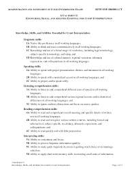 Skills And Abilities On Resume Best Photos of Required Knowledge Skills And Abilities Knowledge 26