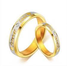 Love Couple Rings - Buy Fancy Love Rings Designs online at Best ...