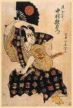 Культура и наука Японии в Средние века История Литература Историю японской литературы принято разделять на период классики включающий в себя раннее средневековье 8 12 вв собственно средние века