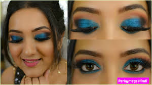 blue smokey eye makeup tutorial for indian skin in hindi indian party makeup