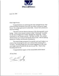 Eagle Scout Letter Of Recommendation Beauteous Letter Of Recommendation Request Template Reference Free Sample