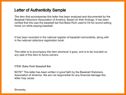 Authentication Letter Sample Thelonelyd12