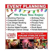 Service Advertisement Events Advertisement Services Events Advertisement In Sector 20 C