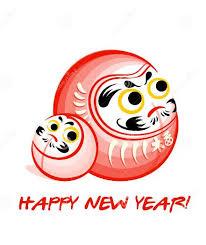 New Years Japanese With Garrett Sensei