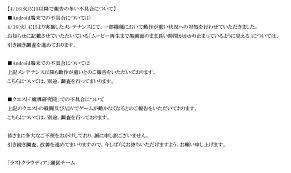 しょうぷぅ At Shoupu777 Twitter