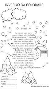 Filastrocchecantipoesie Per Linfanzia Giocoliereitaly Poster