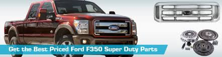 ford f350 super duty parts partsgeek com ford f350 super duty replacement parts ›