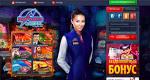 О казино Вулкан Россия