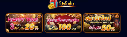Play Online pg Slot Casino - ESSAY ON SALE