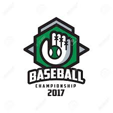 Baseball Championship 2017 Logo Design Element For Badge Banner