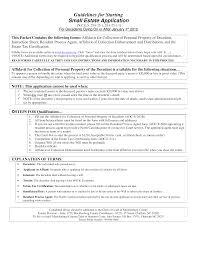 North Carolina Small Estate Affidavit Form Aoc E 203b