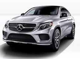 Disco duro para archivos multimedia. 2017 Mercedes Benz Mercedes Amg Gle Coupe Values Cars For Sale Kelley Blue Book