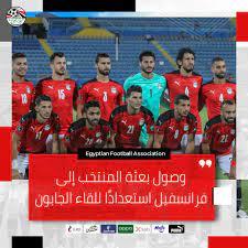 صور - بعثة منتخب مصر تصل الجابون .. واستقبال رسمى من السفارة