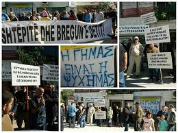 Image result for himara protests