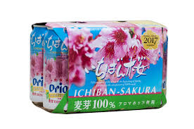 Sakura Matsuri Everyone s Favourite Sakura Fair Returns to Isetan.