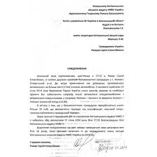 Житель Нетишина попросил у ГАИ сопровождение для поездки в баню  Украинец официально потребовал сопровождения ГАИ для поездки с друзьями в баню