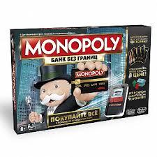 Купить настольные игры для всей семьи в Казани по выгодной ...