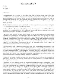 essay authors note