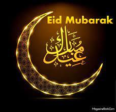 Eid Mubarak Wallpaper Free Download ...