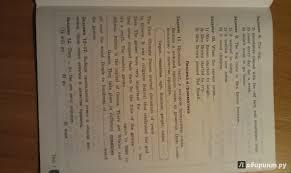 Иллюстрация из для Английский язык Итоговые контрольные  Иллюстрация 5 из 9 для Английский язык Итоговые контрольные работы для выпускников начальной школы