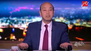 أبوتريكة يفقد عمرو أديب صوابه... ومواقع التواصل ترد