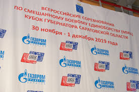 All-Russian <b>Mixed Martial Arts</b> (MMA) Competition held with support ...