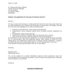 Cover Letter Fast Cover Letter Sample Fast Food Cover Letter Fast