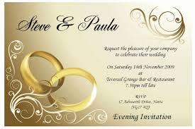 Basic Invitation Template Invitations Wedding Invitations Cards Designs Keni