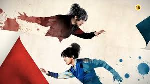 posted in uncategorized ged choi kang chi dam yeo wool gu family book kang chi s father mbc my caps