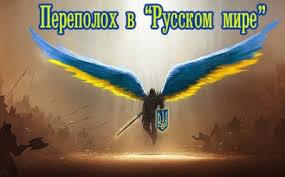 """""""Укрзализныця"""" откорректирует расписание движения поездов на Донбассе - Цензор.НЕТ 5027"""
