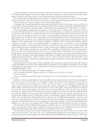 rice entrance essay the raven essays