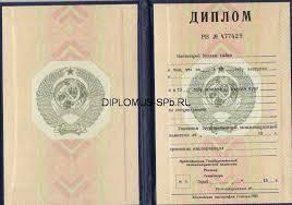 Образцы и цены Санкт Петербург 19 diplomus spb ru