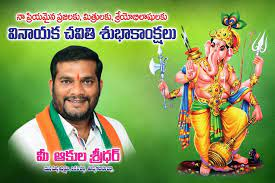 Akula sridhar BJP sena - Posts | Facebook