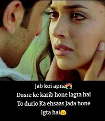 sad love quotes for your boyfriend from the heart in hindi. Beautiful Love Heart Touching Love Status For Sad Love Quotes Your Boyfriend From The Heart In Hindi F