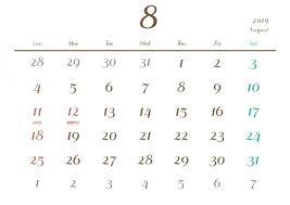 2019年カレンダー シンプル 8月 祝祭日記載あり 無料イラスト素材