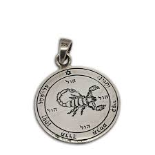king solomon seal recuperation silver pendant