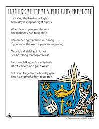 Small Picture Hanukkah Kids Poems Woo Jr Kids Activities