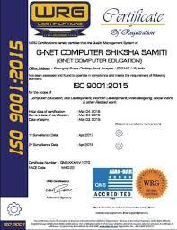 Service Iso 9001 2015 Jas Anz Service Provider From Azamgarh