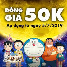 CGV] Chỉ với 50K, haha thả ga cùng Doraemon - Xem phim gì? - TienDauRoi -  Cộng đồng chia sẻ mã giảm giá, khuyến mãi và tiết kiệm lớn nhất Việt Nam