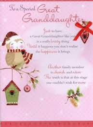 Great Granddaughter Christmas Greeting Card Traditional Cards Lovely ...