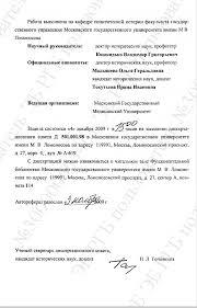 Брусиловский прорыв Этап Первые удары Блог Мефодия Волихамова Информационная карта диссертации Брусиловской