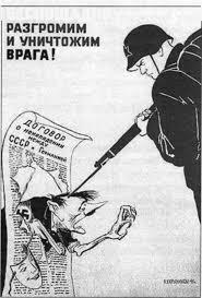 Контрольная работа по Великой Отечественной войне в формате ЕГЭ  33 Какие суждения о данном плакате являются верными Выберите два суждения из пяти предложенных