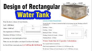 Water Tank Design Design Of Rectangular Water Tank Design Of Water Tank Civil Engineering Videos