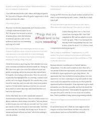 essay on line myself